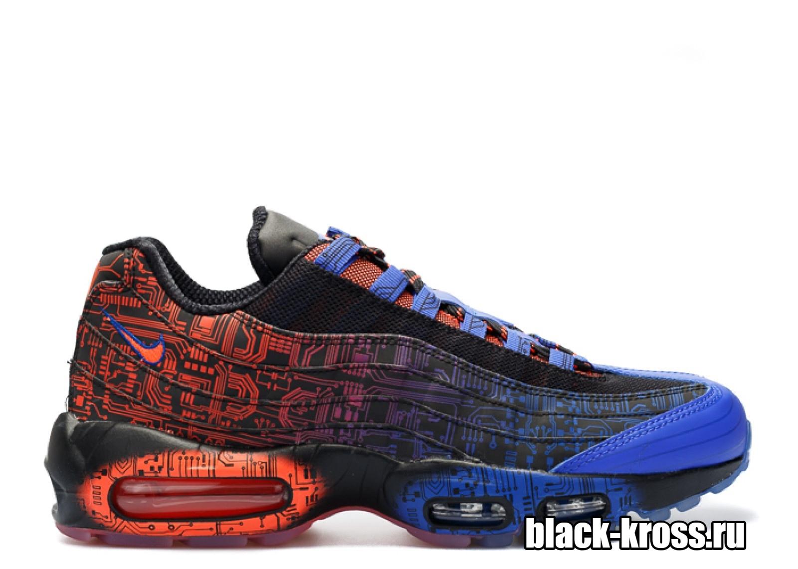 Nike air max 95 Premium DB (41-45)