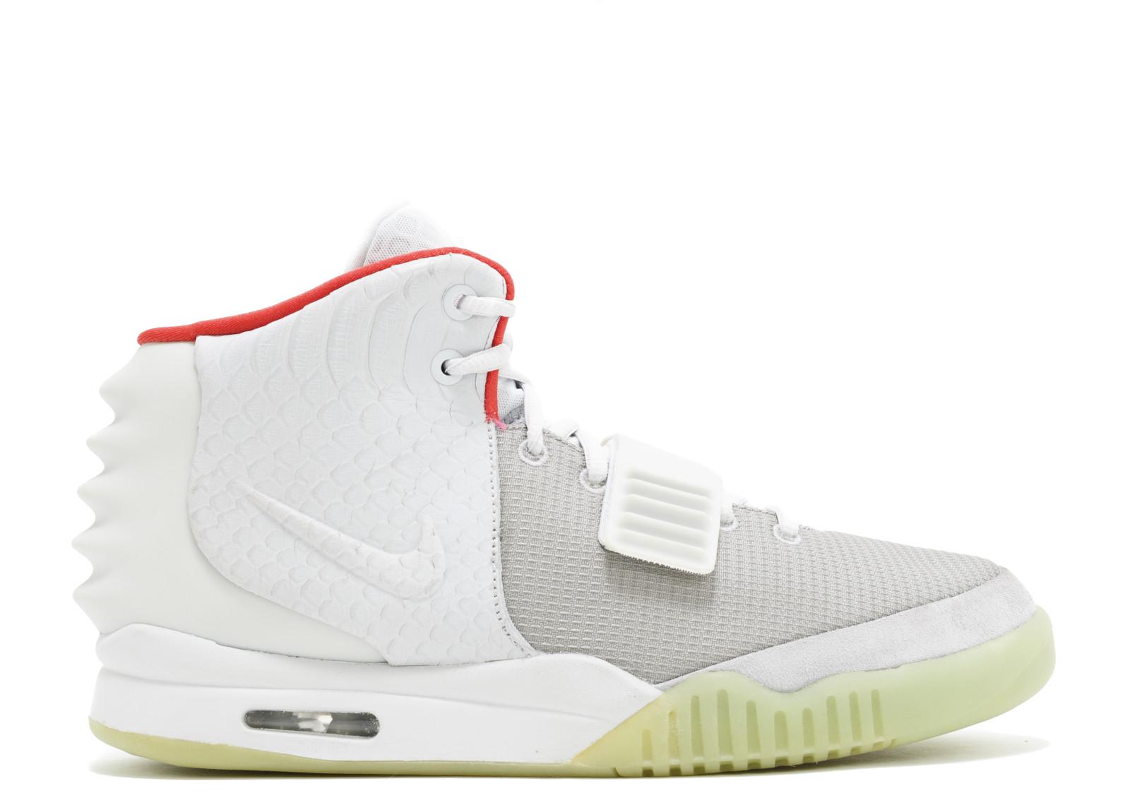 Nike Yeezy