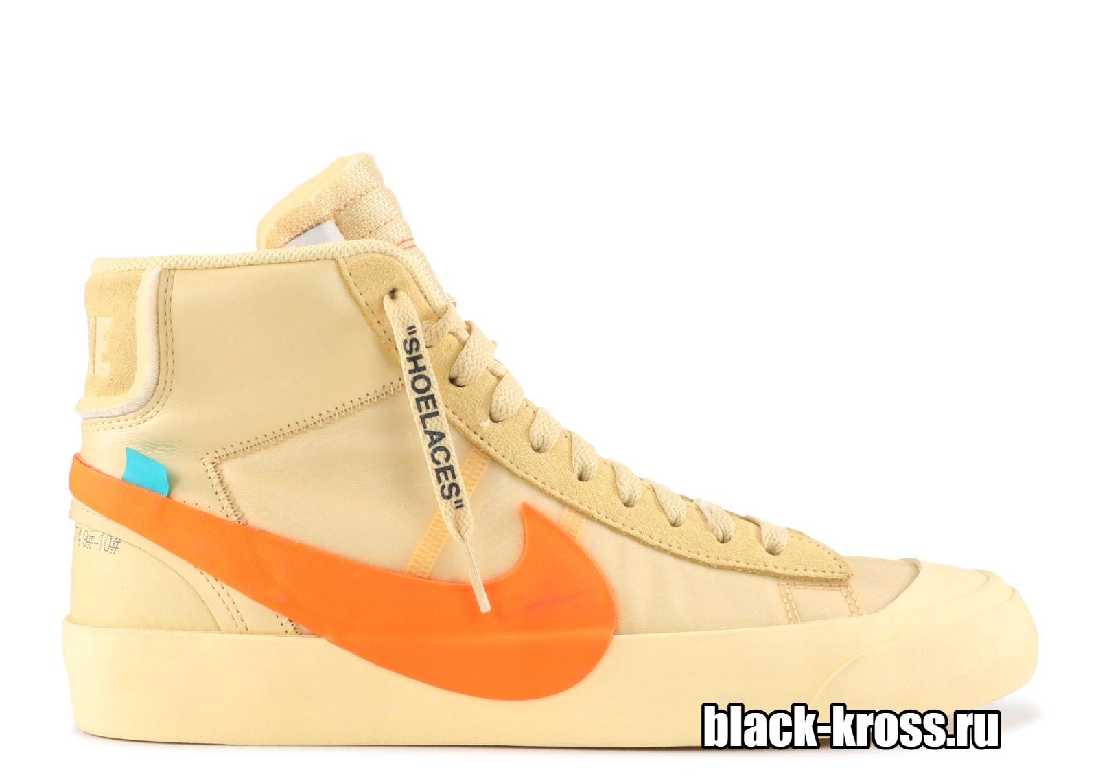 Nike Blazer Mid x Off-White All Hallow's (41-45)