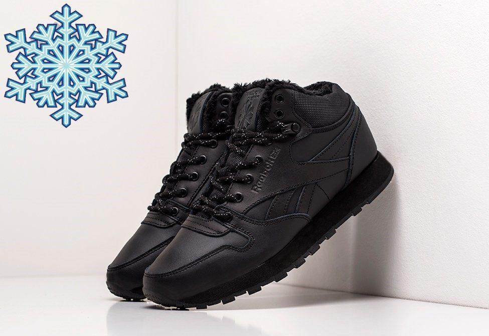 zimnie-krossovki-Reebok-Classic-Leather-Mid-Ripple-black-e1632354229256