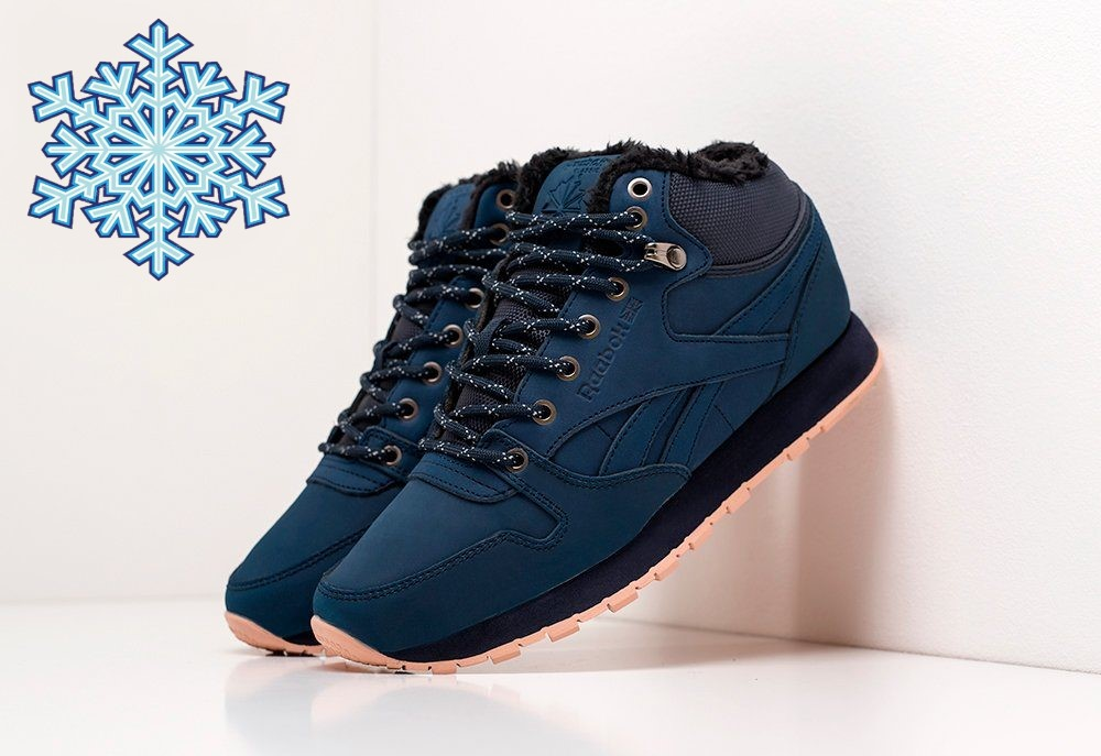 zimnie-krossovki-Reebok-Classic-Leather-Mid-Ripple-blue