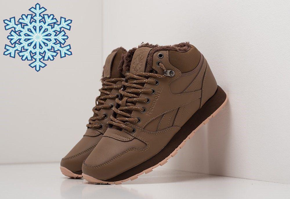 zimnie-krossovki-Reebok-Classic-Leather-Mid-Ripple-br-e1632355944632